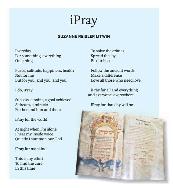 iPray_screenshot